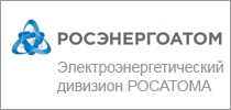 Концерн Росэнергоатом