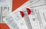 Перевод и заверение личных документов