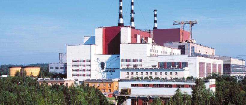 Белоярская АЭС